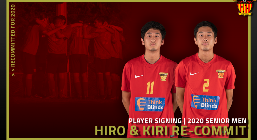 Kiri & Hiro Re-Commit For 2020